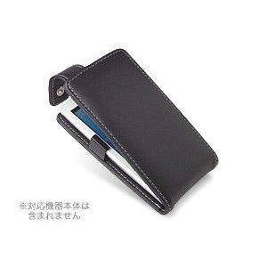 PDAIR レザーケース for XPERIA SO-01B 縦開きタイプ ver.2|visavis