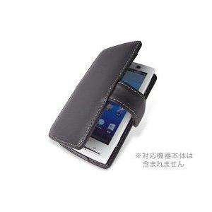 PDAIR レザーケース for XPERIA SO-01B 横開きタイプ Ver.2|visavis