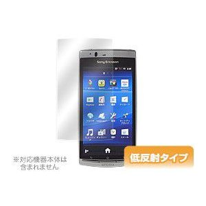 OverLay Plus for Xperia(TM) arc SO-01C /代引き不可/|visavis