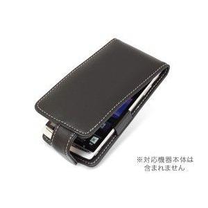 スマホケース PDAIR レザーケース for Xperia(TM) arc SO-01C 縦開きタイプ|visavis