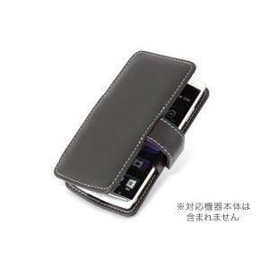 スマホケース PDAIR レザーケース for Xperia(TM) arc SO-01C 横開きタイプ|visavis