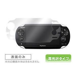 OverLay Brilliant for PlayStation Vita(PCH-1000) 表面用保護シート /代引き不可/|visavis