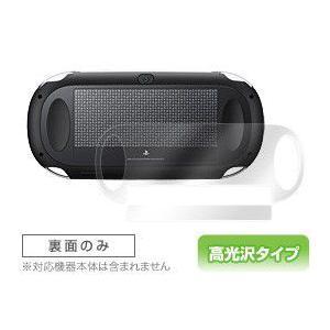 OverLay Brilliant for PlayStation Vita(PCH-1000) 裏面用保護シート /代引き不可/