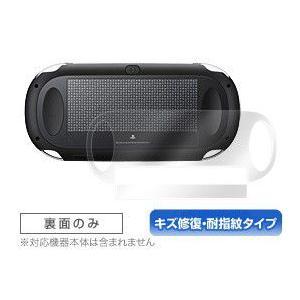 OverLay Magic for PlayStation Vita(PCH-1000) 裏面用保護シート /代引き不可/