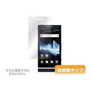 OverLay Plus for Xperia NX SO-02D /代引き不可/|visavis