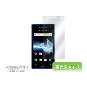 OverLay Brilliant for Xperia acro HD SO-03D/IS12S /代引き不可/|visavis