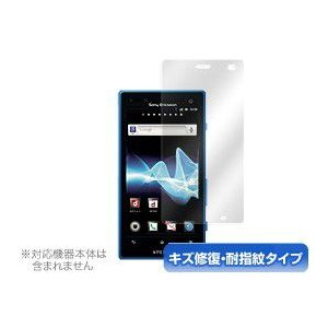 OverLay Magic for Xperia acro HD SO-03D/IS12S /代引き不可/|visavis