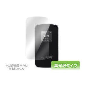 OverLay Brilliant for Pocket WiFi LTE(GL01P) /代引き不可/|visavis