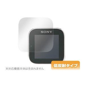 OverLay Plus for SmartWatch MN2 (2枚組) /代引き不可/