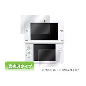 ニンテンドー3DS LLに対応した液晶保護シート!上画面用と下画面用の各1枚がセットになっています。...