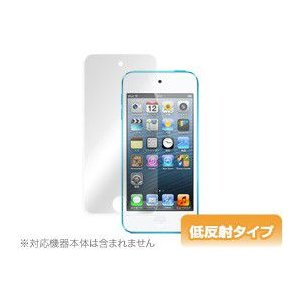 OverLay Plus for iPod touch(7th gen./ 6th gen./5th...