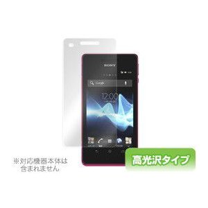 OverLay Brilliant for Xperia AX SO-01E/Xperia VL SOL21 /代引き不可/|visavis