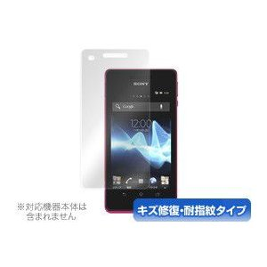 OverLay Magic for Xperia AX SO-01E/Xperia VL SOL21 /代引き不可/|visavis