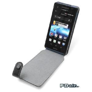 スマホケース エクスペリア PDAIR レザーケース for Xperia AX SO-01E 縦開きタイプ|visavis