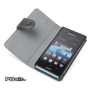 スマホケース エクスペリア PDAIR レザーケース for Xperia AX SO-01E 横開きタイプ|visavis