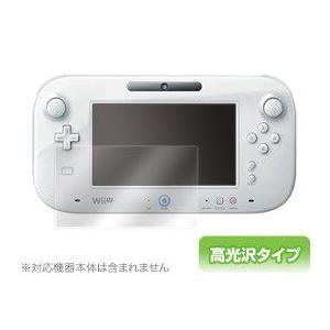 OverLay Brilliant for Wii U GamePad