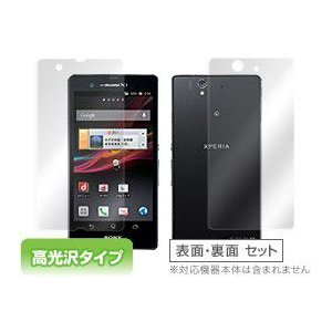 xperia z OverLay Brilliant for Xperia Z SO-02E 『表・裏両面セット』 /代引き不可/|visavis