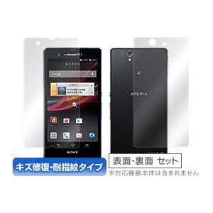 xperia z OverLay Magic for Xperia Z SO-02E 『表・裏両面セット』 /代引き不可/|visavis