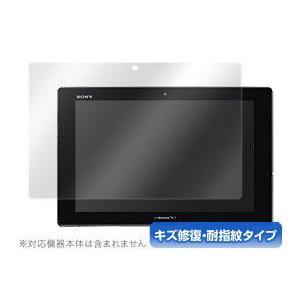 OverLay Magic for Xperia (TM) Z2 Tablet/Tablet Z SO-03E /代引き不可/ visavis