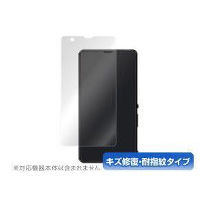 エクスペリアエース OverLay Magic for Xperia (TM) A SO-04E /代引き不可/|visavis