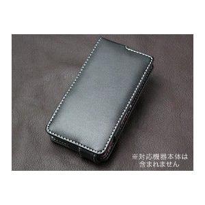 スマホケース エクスペリアエース PDAIR レザーケース for Xperia (TM) A SO-04E 縦開きタイプ|visavis