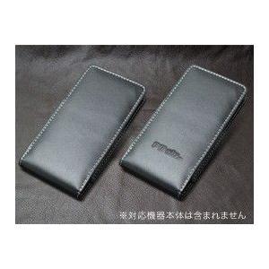 PDAIR レザーケース for STREAM X GL07S バーティカルポーチタイプ|visavis