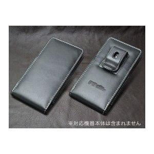 PDAIR レザーケース for STREAM X GL07S ベルトクリップ付バーティカルポーチタイプ|visavis