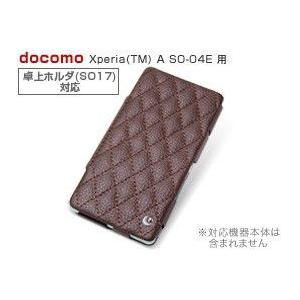 スマホケース SO-04E Xperia A専用 Noreve Ambition Couture Selection レザーケース for Xperia (TM) A SO-04E 卓上ホルダ(SO17)対応|visavis