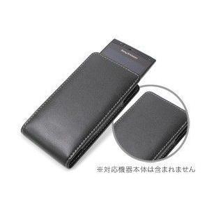 スマホケース PDAIR レザーケース for Xperia(TM) acro SO-02C/IS11S バーティカルポーチタイプ アウトレット品|visavis