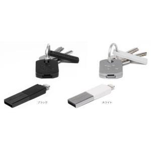 Kii Lightning to USB(並行輸入品) /代引き不可/|visavis