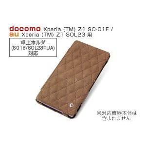 スマホケース 送料無料 Noreve Exceptional Couture Selection レザーケース for Xperia (TM) Z1 SO-01F/SOL23 卓上ホルダ対応|visavis