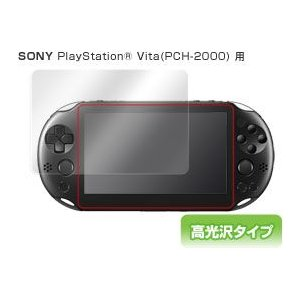 OverLay Brilliant for PlayStation Vita(PCH-2000) 表面用保護シート /代引き不可/|visavis