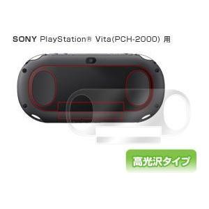 OverLay Brilliant for PlayStation Vita(PCH-2000) 裏面用保護シート /代引き不可/|visavis