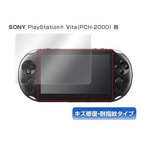 OverLay Magic for PlayStation Vita(PCH-2000) 表面用保護シート /代引き不可/|visavis