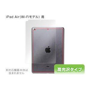iPad Air 2対応 OverLay Brilliant for iPad Air(Wi-Fiモデル) 裏面用保護シート /代引き不可/