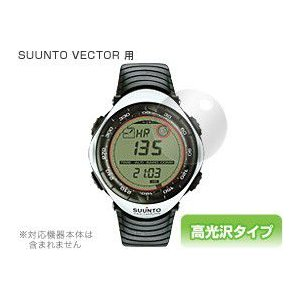OverLay Brilliant for SUUNTO VECTOR(2枚組) /代引き不可/|visavis|03