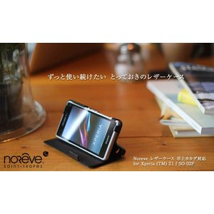 スマホケース Noreve Exceptional Couture Selection レザーケース for Xperia (TM) Z1 f SO-02F 卓上ホルダ対応|visavis|05