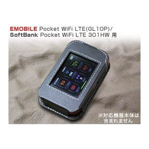 Pocket WiFi LTE(GL10P)、Pocket WiFi LTE 301HWに対応した高...