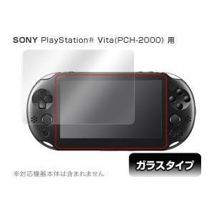 OverLay Glass for PlayStation Vita(PCH-2000)(0.2mm)|visavis
