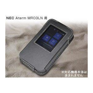 送料無料 PDAIR レザーケース for Aterm MR03LN スリーブタイプ