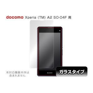 OverLay Glass for Xperia (TM) J1 Compact/A2 SO-04F/Z1 f SO-02F 表面用保護シート(0.2mm) /代引き不可/|visavis