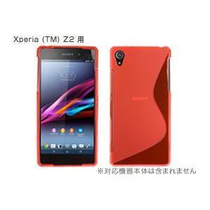 スマホケース ソフトプラスチックケース for Xperia (TM) Z2 SO-03F(ウェーブ) /代引き不可/|visavis