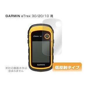 af332d1bb6 OverLay Plus for GARMIN eTrex 30/20/10 /代引き不可/ ガーミン サイクルコンピューター GPS