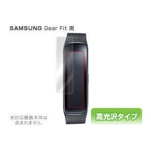 OverLay Brilliant for Gear Fit(2枚組)|visavis