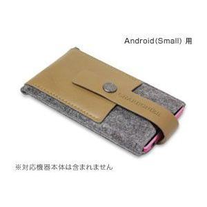 スマホケース シャーボナイズ Charbonize レザー & フェルト ウォレットタイプケース for Android(Small)|visavis