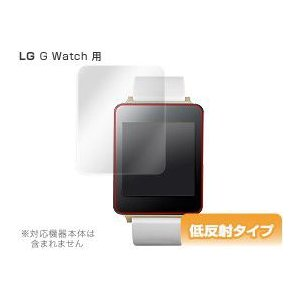 OverLay Plus for LG G Watch LG-W100(2枚組)|visavis