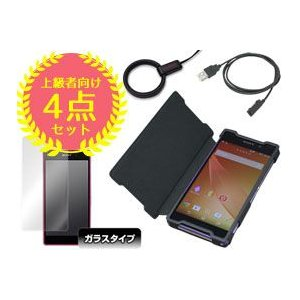 Xperia祭り!お得な上級者向け4点(表面Glass)セット for Xperia (TM) Z2 SO-03F|visavis