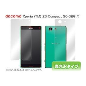 OverLay Brilliant for Xperia (TM) Z3 Compact SO-02G『表・裏両面セット』 /代引き不可/|visavis