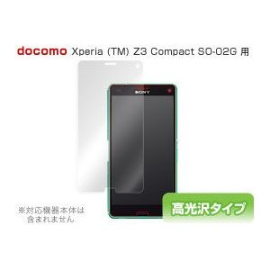 OverLay Brilliant for Xperia (TM) Z3 Compact SO-02G 表面用保護シート /代引き不可/|visavis
