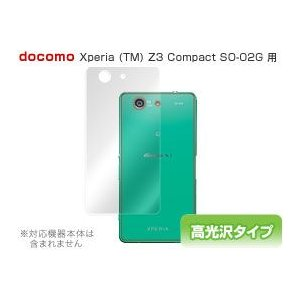 OverLay Brilliant for Xperia (TM) Z3 Compact SO-02G 裏面用保護シート /代引き不可/|visavis